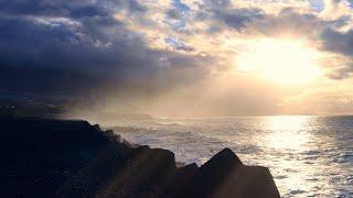 Dave Mohan - Inishmore (Gaelic Version) [lyric video]